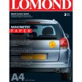 Фотобумага Глянцевая Magnetic, A4, 2 pack, Lomond